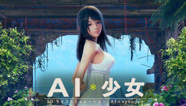 Tải game AI Syoujyo/ AI 少女 crack Việt hóa cho PC miễn phí