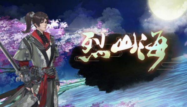 Download Game 烈山海-(BMS1) full crack cho PC miễn phí