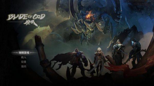 魂之刃 Blade of God full crack miễn phí cho PC
