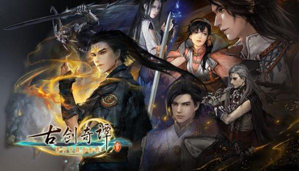 game 古剑 奇 谭 三 (Gujian 3) miễn phí cho PC