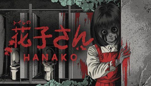 Download game Hanako   花子さん full crack PC miễn phí