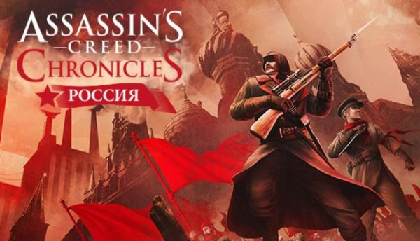 Assassin's Creed Chronicles: Russia full crack PC