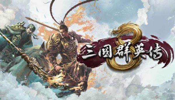 Heroes of the Three Kingdoms 8 full crack PC